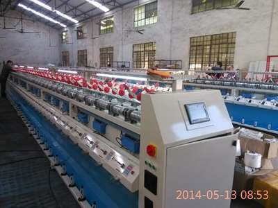 HIGH SPEED WINDER MACHINE