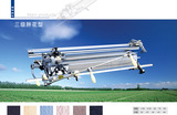 HK HAND DRIVEN FLAT KNITTING MACHINE