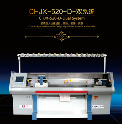 CHJX-520-D-DUAL SYSTEM